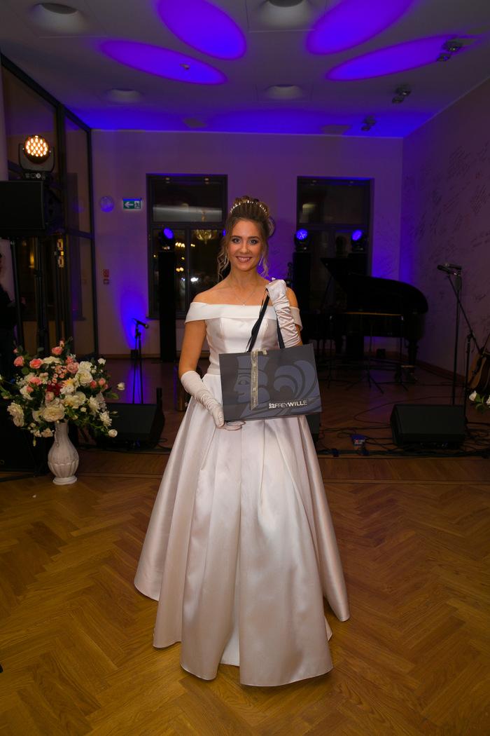 Marta's Ball (Martas Balle) Бал Марты Latvia